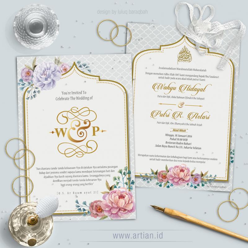 Artian Id Morocco Ornament Wedding Invitation