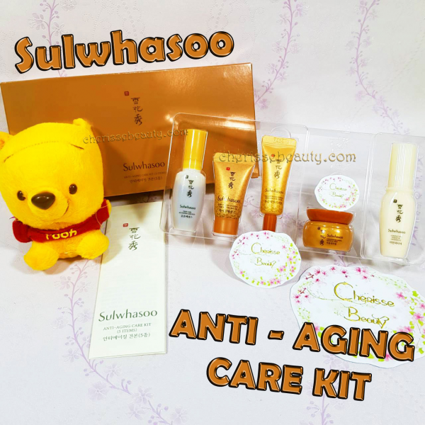 [SULWHASOO] Anti Aging Care Kit - 5 Items