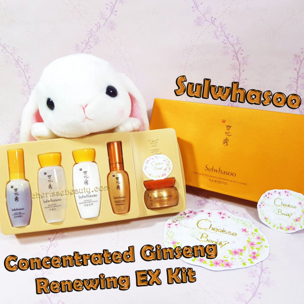 [SULWHASOO] Concentrated Ginseng Renewing EX Kit - 5 Items