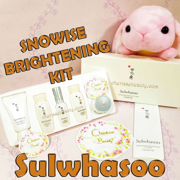[SULWHASOO] Snowise Brightening Kit - 5 Items