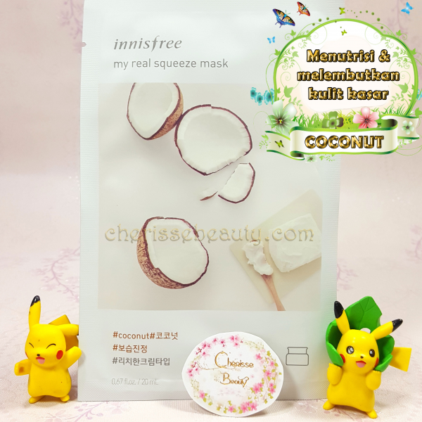 [Innisfree] My Real Squeeze Mask #COCONUT