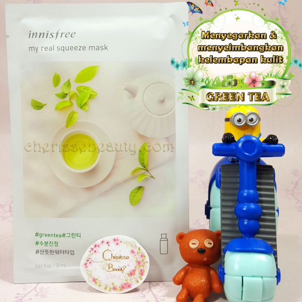 [Innisfree] My Real Squeeze Mask #GREEN TEA