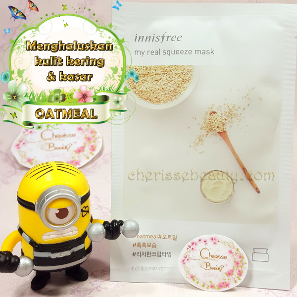 [Innisfree] My Real Squeeze Mask #OATMEAL
