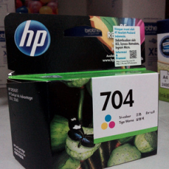 Tinta HP 704 Colour