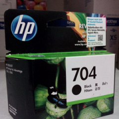 Tinta HP 704 Black