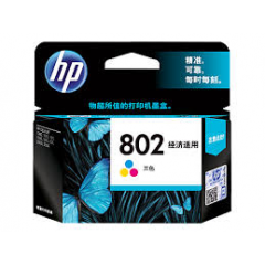 Tinta HP 802 Colour Small