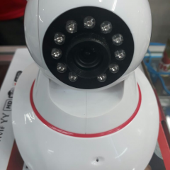 IP Home security camera