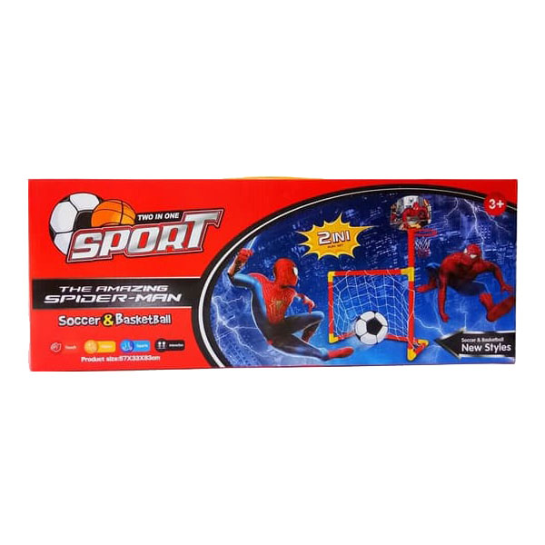 2in1 Soccer and Basket Ball Spiderman