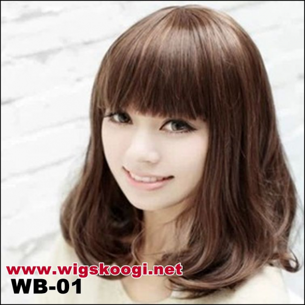 Wig Sebahu Dark Brown