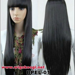 Barbie Black Hair